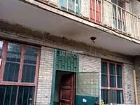 北郊地建家属院 2.5分小院对外出租,院内有二层楼,楼上楼下房屋六间
