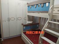个人急售:黄金水岸71.3平米,精装,两室两厅一卫,电梯中层, 此价只限9月