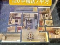 出售星河晋府八号3室2厅2卫120平米65万住宅
