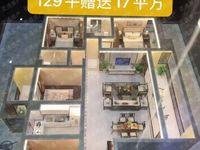 出售星河晋府八号4室2厅2卫129平米70万住宅