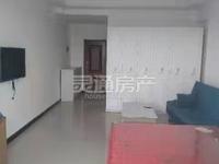 财经公寓出租,关公像附近,电梯房,50多平米,一室一厅一厨一卫