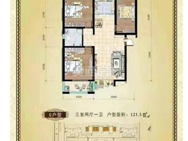 华源福邸 3居室 电梯毛坯房 低于市场价 急售