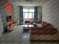 御泽苑小区 6楼,124平米,三室两厅一卫,家具家电齐全,有暖气,有停车位