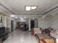 鑫源公寓A座602电梯,187平方米,四室两厅两卫,市区人民路学校对面南,精装修