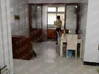 禹香苑 90平米,两室一厅一卫,精装修,大暖 地暖 、家具家电齐全,拎包入住