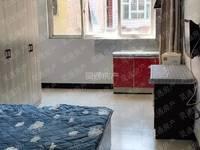 槐东路附近公寓出租 金鑫大酒店南300米临近逸夫小学,精装公寓楼,带独立卫生间