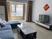 东方明珠 魏风小学对面,146平米,三室两厅两卫,精装,带家具家电