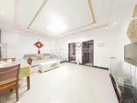 出售鑫地 阳光城3室2厅1卫128平米67.5万住宅
